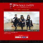 jomaダンスコンテストの衣装