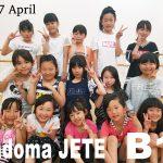 Dance LESSONの様子KIDS初心者『B1』