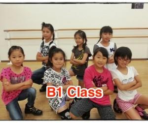 かどま「B1」クラスの紹介