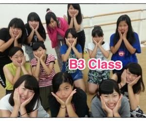 門真「B3」クラスの紹介