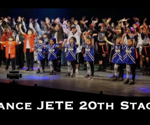 Dance JETE 20th Stage開催決定!